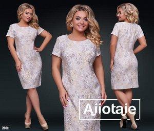 Платье - 26011