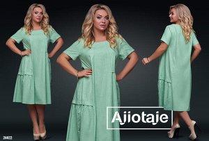 Платье - 26022