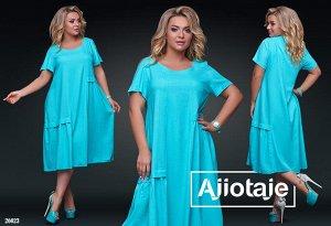 Платье - 26023