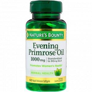 Nature&amp - #x27 - s Bounty, Масло вечерней примулы, 1000 мг, 60 мягких капсул с быстрым высвобождением