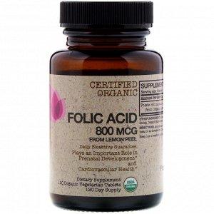 FutureBiotics, Фолиевая кислота из лимонной цедры, 800 мкг, 120 органических вегетарианских таблеток