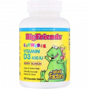 Natural Factors,  - Большие друзья - , жевательный витамин D3 с ягодным вкусом, 400 МЕ, 250 жевательных таблеток