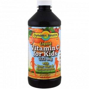 Dynamic Health Laboratories, Liquid Vitamin C for Kids Natural Citrus Flavors, 333 mg, 16 fl oz (473 ml)