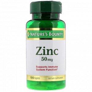 Nature&#x27 - s Bounty, Цинк, 50 мг, 100 капсуловидны таблетка