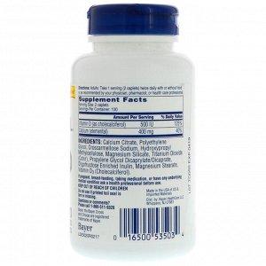 Citracal, Кальциевая добавка + D3, маленькие таблетки, 200 капсуловидных таблеток в оболочке