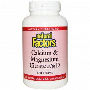 Natural Factors, Цитрат кальция и магния, с витамином D, 180 таблеток