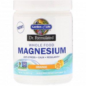 Garden of Life, Dr. Formulated, цельнопищевой магний, порошок, с апельсиновым вкусом, 197,4 г (7 унций)
