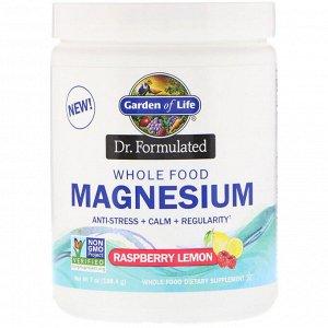 Garden of Life, Dr. Formulated, порошок магния из цельных продуктов, малина и лимон, 198,4 г