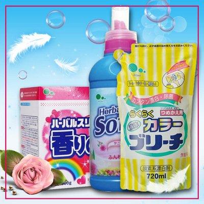 Любимая Япония,Корея,Тайланд! Низкие цены-Высокое качество❤  — MITSUEI -Японская бытовая химия . СУПЕР КАЧЕСТВО! — Средства для стирки