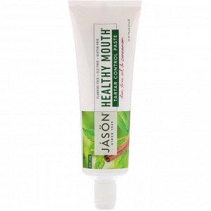 Jason Natural, Healthy Mouth, зубная паста для профилактики зубного камня, с маслом чайного дерева и корицей, 119 г (4,2 унции)