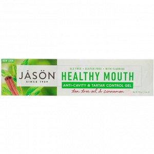 Jason Natural, Healthy Mouth, гель для защиты от кариеса и предупреждения появления зубного камня, масло чайного дерева и корица, 170 г (6 унций)