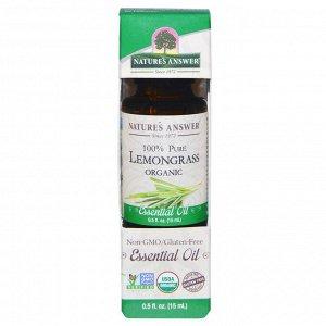 Nature&#x27 - s Answer, Органическое эфирное масло, 100% лемонграсс, 15 мл (0,5 унций)