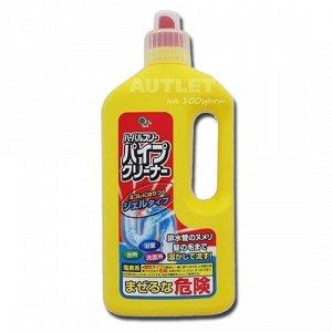 """""""Mitsuei"""" Очиститель для труб 0,8л"""