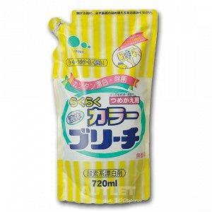 """""""Mitsuei"""" Кислородный отбеливатель для цветных вещей (мягкая экономичная упаковка)"""