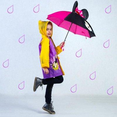 Мульт-Бюджет! Товары для детей с любимыми героями!  — Зонтики, дождевики — Зонты и дождевики