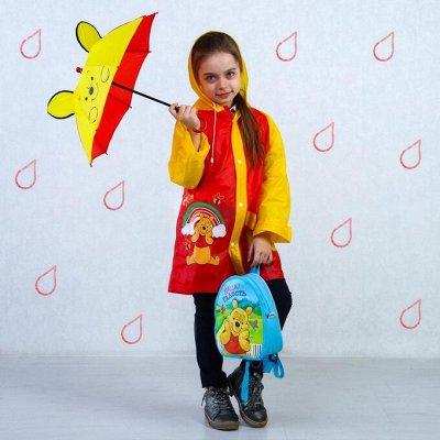 В ожидании Лета! ☀ Все для туризма и летнего отдыха! — Детские дождевики — Спорт и отдых