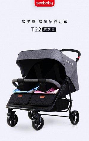 Коляска детская открытая T22 (серая)
