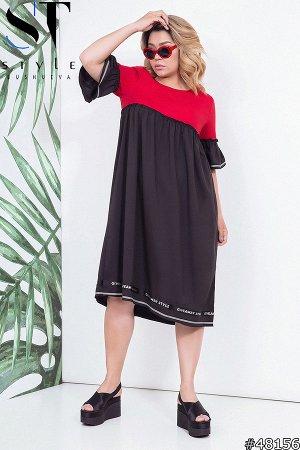 Платье 48156