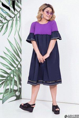 Платье 48155