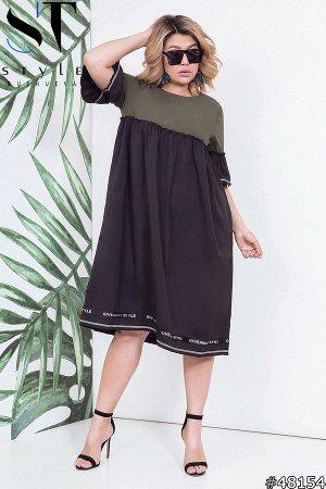 Платье 48154