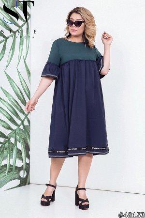 Платье 48153