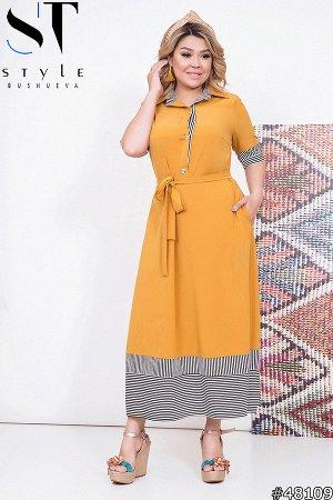 Платье 48109