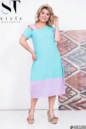 Платье 48108