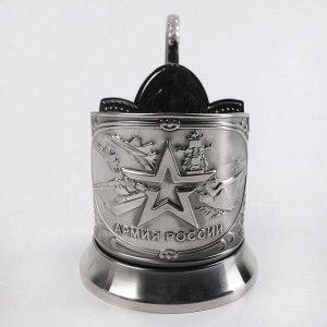 Подстаканник «Армия», никелированный, с чернением