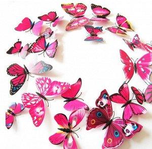 Набор декоративных 3D бабочек 12 шт (розовые)