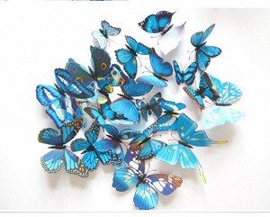 Набор декоративных 3D бабочек 12 шт (синие)
