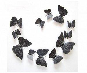 Набор декоративных 3D бабочек 12 шт (чёрные)