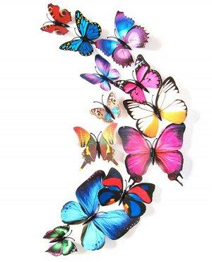 Набор декоративных 3D бабочек 12 шт (смешанный цвет)