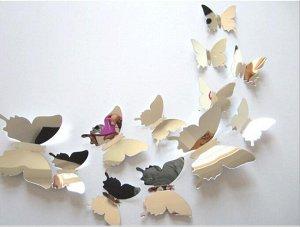 Набор зеркальных 3D бабочек 12 шт (серебро)