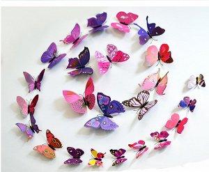 Набор декоративных 3D бабочек 12 шт (разноцветные)