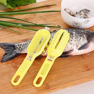 Нож для чистки рыбы с контейнером для чешуи и пластиковым скребком