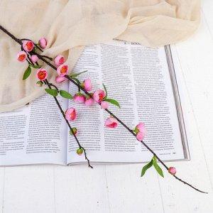"""Цветы искусственные """"Райская яблоня"""" 2*90 см, розовый"""