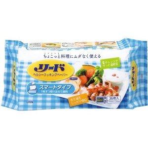 Reed универсальная бумага для абсорбирования масла с пищи и хранения продуктов