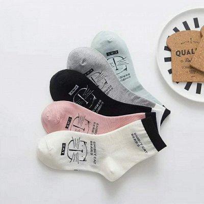 Уютная одежда: колготки до 600ден, носки, перчатки для всех  — Носки женские хлопковые — Носки