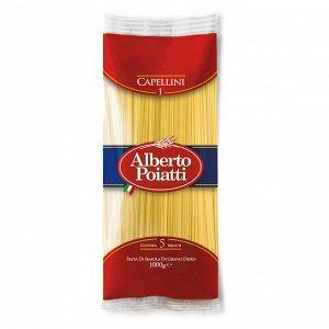"""1- """"Capellini""""     Спагетти тонкие 500г"""