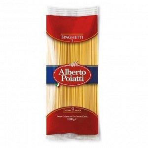 "3- ""Spaghetti""      Спагетти 500г"
