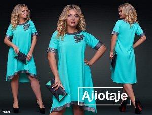 Платье - 26029