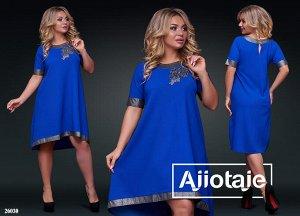 Платье - 26030