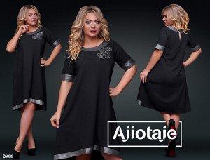 Платье - 26031