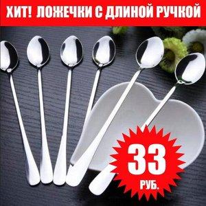 #Бешеная белка! # Акции!  Экспресс-раздача!  №3 — От 5 рублей! Любимая десяточка! — Для дома