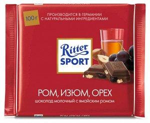 Шоколад Риттер Спорт Ром, Изюм, Орех 100 г