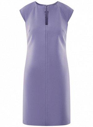 Платье облегающего силуэта с фигурным вырезом, цвет фиолетовый,рр 44-46