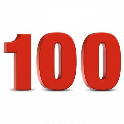 Русский пластик для дома и сада по единым ценам от 10 руб — Все по 100руб. — Для дома