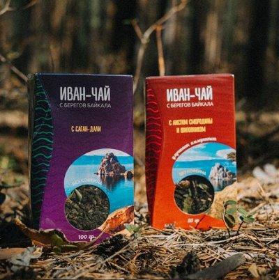 Байкальский знахарь! Здоровье из сердца Байкала!  — Иван-чай (листовой, гранулированный, фильтр-пакеты) — Чай