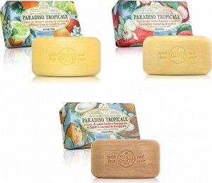 Набор мыла Paradiso Tropicale /Тропический Рай                                                                                           (Лайм и Мангустин, Кокос и Франжипани, Гуава и Маракуя)