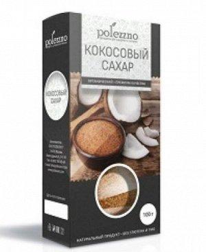 ПОЛЕЗЗНО Кокосовый сахар 100 г